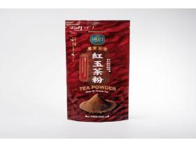 厚實茶香|紅玉茶粉