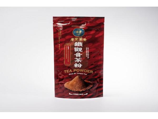 厚實茶香|鐵觀音茶粉